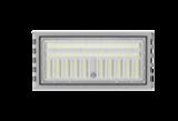 GEVEL-LUX LED verlichting voor gevel overhead-deur en terrein bewaking